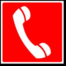 """Знак """"Телефон для использования при пожаре (в том числе телефон прямой связи с пожарной охраной)"""""""