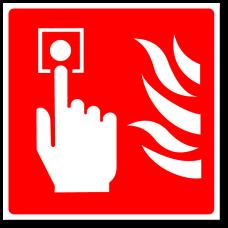 """Знак """"Кнопка включения установок пожарной сигнализации"""""""