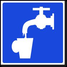 """Знак """"Питьевая вода"""""""