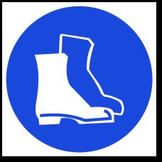 """Знак """"Работать в защитной обуви"""""""