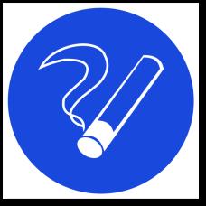 """Знак """"Курить здесь"""""""