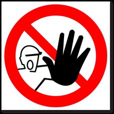 """Знак """"Доступ посторонним запрещен"""""""