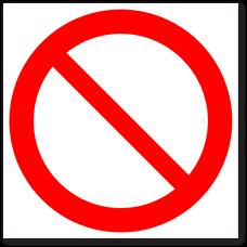 """Знак """"Запрещение (прочие опасности или опасные действия)"""""""