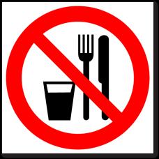 """Знак """"Запрещается принимать пищу"""""""