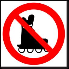 """Знак """"Вход на роликах запрещен"""""""