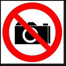 """Знак """"Фото и видеосъемка запрещена"""""""