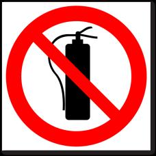 """Знак """"Запрещается использовать огнетушитель"""""""