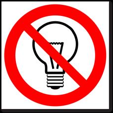 """Знак """"Запрещается использование ламп накаливания"""""""