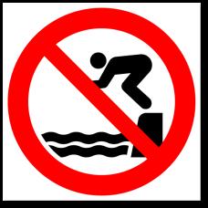 """Знак """"Запрещается прыгать с бортика"""""""