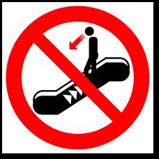 """Знак """"Запрещается двигаться навстречу движению подвижного полотна эскалатора"""""""