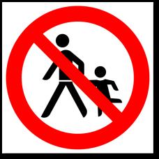 """Знак """"Запрещен проход с детьми"""""""