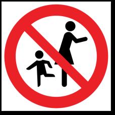 """Знак """"Запрещается оставлять детей без присмотра"""""""