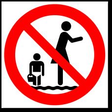 """Знак """"Для пляжных зон и водоемов"""""""