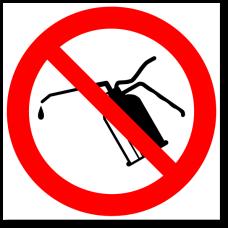 """Знак """"Использование масла запрещено"""""""