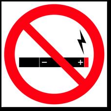 """Знак """"Курение электронных сигарет запрещено"""""""
