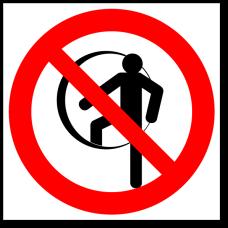 """Знак """"Вход в замкнутое пространство запрещен"""""""